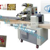 bread horizontal packaging machine