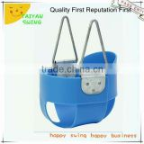 plastic baby swing chair/plastic Full Bucket Toddler Swing Seats with High Rest Back