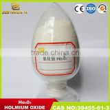 Factory directly supply Holmium Oxide for making dysprosium holmium lamp, 99.99% high purity Ho2O3