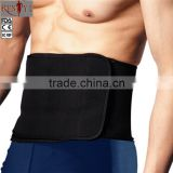 Neoprene Elastic All black Waist Trimmer Belt For Losing Weight                                                                         Quality Choice