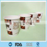 standard volume carton cup for hot coffee of A-class paper and ink with fashion design for export