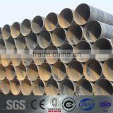 high quality 36 inch steel pipe