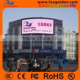 Wholesale outdoor Scrolling Message LED Sign open led sign p8 LED Video Wall hot led board