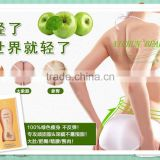 Most Effective Burn Fat weight loss product 3 days slimming cream