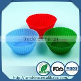 cute baking cup that make of food-grade silicone/reusable cake cup /beautiful muffin cup