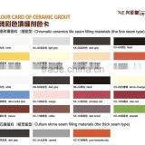 foshan coloured/color/colorful ceramic tile grouting material