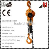 SPECIAL APPEARANCE AND FREE GEARING SYSTEM AND HIGH EFFICIENCY SAFE LOCKING HOOK MANUAL LEVER HOIST