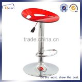 Backless ABS colorful bar stool
