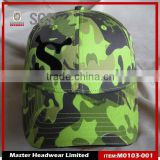 High Quality Camo Baseball Cap, Embroidery Cap, Cotton Sports Hat