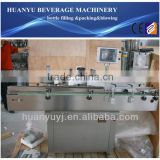 Automatic Stick Labeling Machine