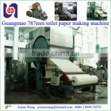 Guangmao paper making machinery for embossing tissue bamboo paper making machine and toilet paper embossing roller