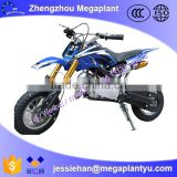 50cc mini loncin motorcycle for kids