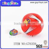 Universal Hot Product High Strength Factory Supply Plastic Toy Ball