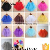 newest fashion girls skirts children tutus tutu skirts ballet tutu girls tutu dress