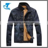 Fashion Men Fleece Denim Jackets Thick Warm Solid Single Jean Jackets Coats