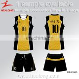 Sleeveless Volleyball Jersey Design Your Own Volleyball Jersey