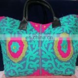 Suzani Embroidery bag, Suzani bags Ethnic Bag, shopping bag/ banjara suzani bag/ leather handel bag.