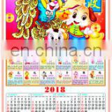 chinease traditional lion dance cane wallscroll calendar/paper wall calendars 2018