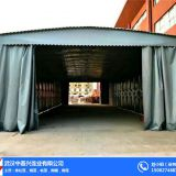 Push and pull tent  Logistics tent direct deal;