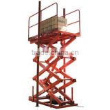 Best selling Light hydraulic cargo elevator-QSJT series