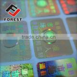 Supplied hot stamping hologram, hot stamping foil label, laser fish sticker                                                                         Quality Choice