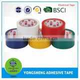 2015 new material good strength 3m pvc tape waterproof for wire wrapping and bonding use