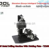HOT SALE HOBBY 60w High Power Metal Drilling Machine With Dividing Plate for DIY model making