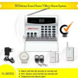 CE Approved!! /wireless 32 defense zone house alarm intrusion systemwith paradox pir sensor