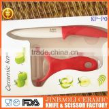 PVC box packing Ceramic Knife,Colorful PP handle Antibacterial kitchen Ceramic Knife