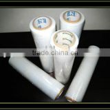 shrink pvc printed film