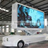 Outdoor Full Color LED Trailor Mobile Screen P8                                                                         Quality Choice