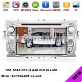 2008-2010 special car stereo for Ford focus with canbus