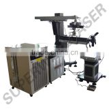 SW-MW 300W mould laser welding machine price laser mould repairing machine for plastic injection mould