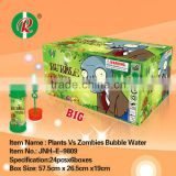 Plants Vs Zombies Bubble Water(Big)