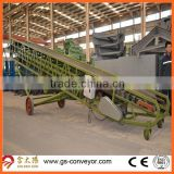 CEMA standard mobile inclined belt conveyor,Power 5kw mobile conveyor for coal bulk material handling equipment