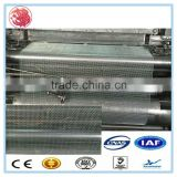 Ishibashi Qinhuangdao best wirecloth factory stainless steel wire mesh