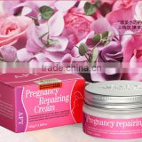 Stretch marks cream,postpartum obesity , pregnancy repairing cream, slack line,dsmv a potent repair scar products