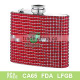 stainless steel hip flask with metal lid