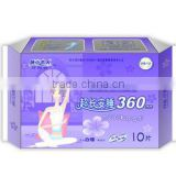 sanitary pad,waterproof sanitary pads,ladies sanitary pads