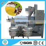 INQUIRY about Castor Seeds Oil Expeller Machine