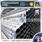 48mm 1.5 inch wholesale chimney schedule 20 galvanized steel pipe