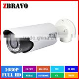 China HD CCTV camera 2 megapixel HDCVI camera IP66 water proof HDCVI camera with CVBS output
