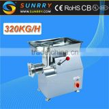 Industrial meat grinder stainless steel body #32 meat grinder parts capacity 320kg/h meat grinders for sale CE (SY-MM32 SUNRRY)