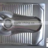 Stainless Steel Squat Pan (Heavy Duty Squatting Pan, SS WC Pan)