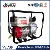 Japan Honda 3 inch gasoline water sludge pump                                                                         Quality Choice
