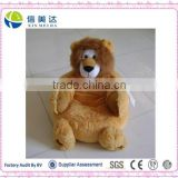 Plush Lion children's recreational cartoon chair sofa
