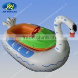 2014 best selling water cheap boats pedal,amusement park pedal boat,water pedal boat for sale