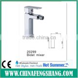 bathroom bidet mixer faucet sink water tap