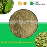 Weight loss slimming free sample green coffee bean extract powder