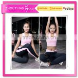 The new sports fitness yoga vests pants two-piece sexy ladies yoge suit